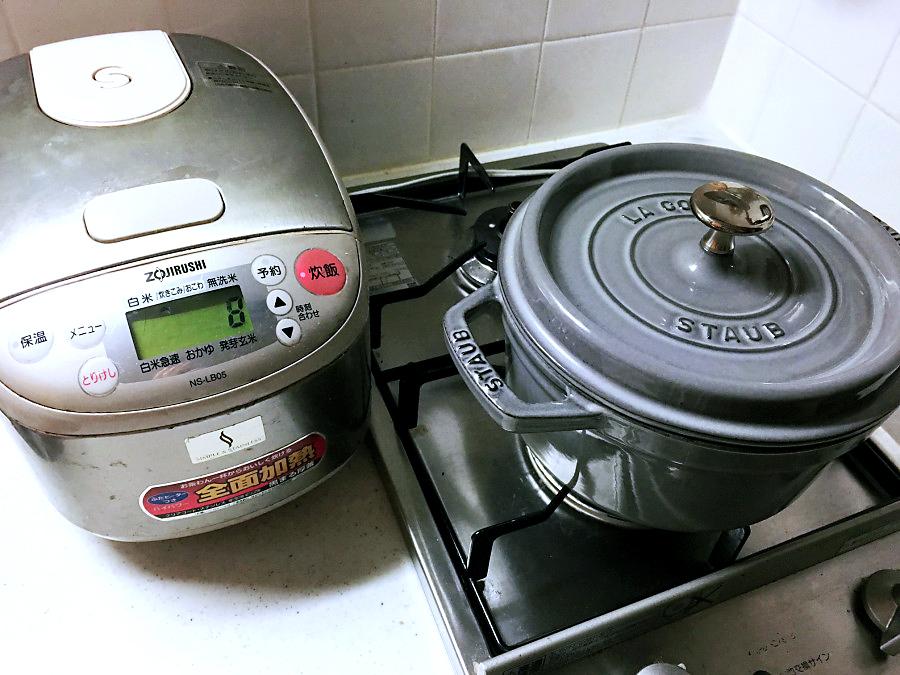 ストウブ 炊飯 炊き上がり