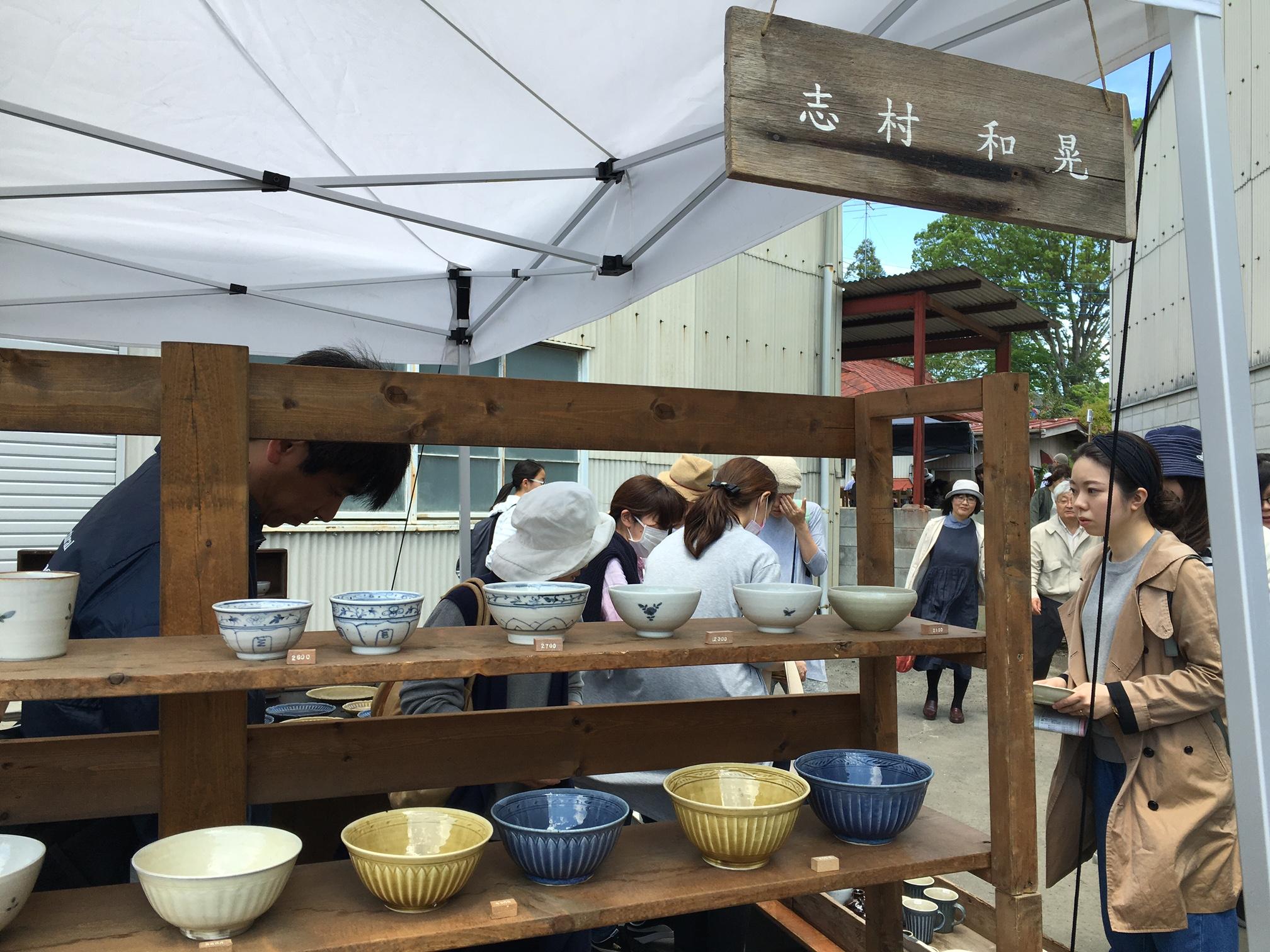 志村和晃 益子陶器市2016春